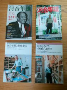 kawaibook2